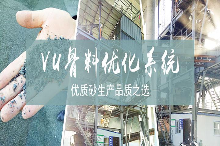 陕西时产70吨辉绿岩破碎生产线